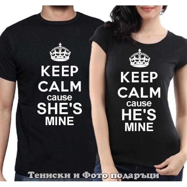 """Комплект Тениски за двойки и влюбени """"Keep calm"""""""