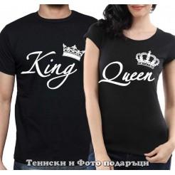 """Комплект Тениски за двойки и влюбени """"King and Queen"""""""