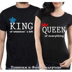 "Комплект Тениски за двойки и влюбени ""King and Queen of Everything"""