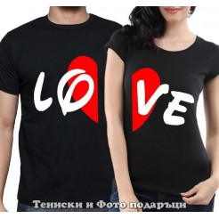 "Комплект Тениски за двойки и влюбени ""LO-VE"""
