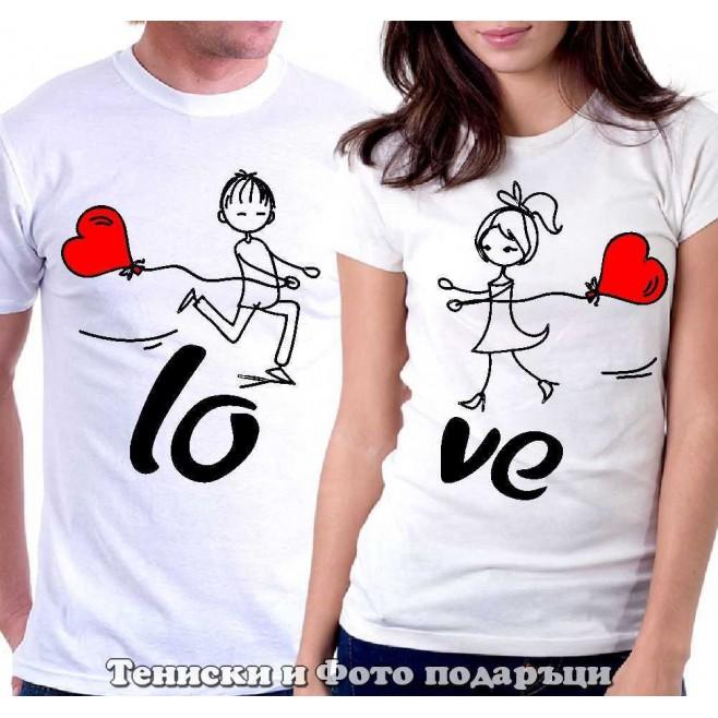 """Комплект Тениски за двойки и влюбени """"ЛЮ-БОВ"""""""