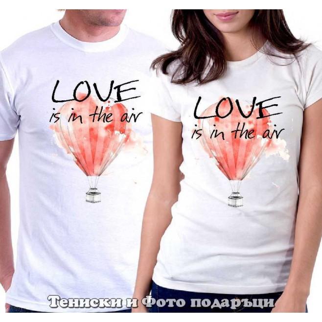 """Комплект Тениски за двойки и влюбени """"Любовта е във въздуха"""""""