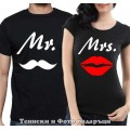 T-shirts for St. Valentine's Day
