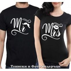 """Комплект Тениски за двойки и влюбени """"Mr and Mrs"""" 2"""