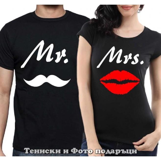 """Комплект Тениски за двойки и влюбени """"Mr and Mrs"""""""