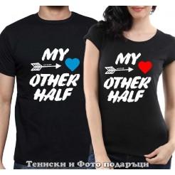 """Комплект Тениски за двойки и влюбени """"My Other Half"""""""