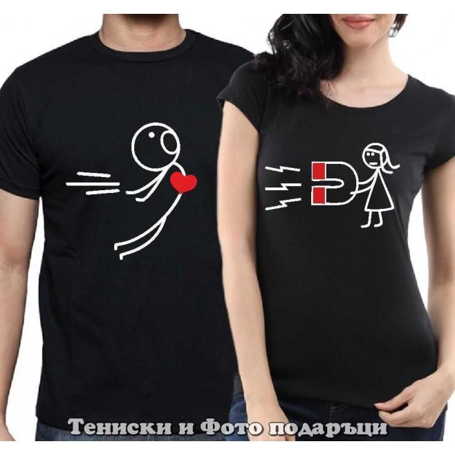 """Комплект Тениски за двойки и влюбени """"Привличаш ме"""""""