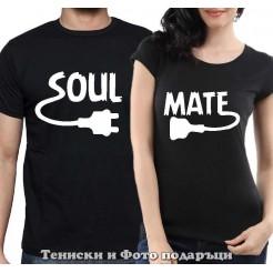 """Комплект Тениски за двойки и влюбени """"Soul Mate"""""""