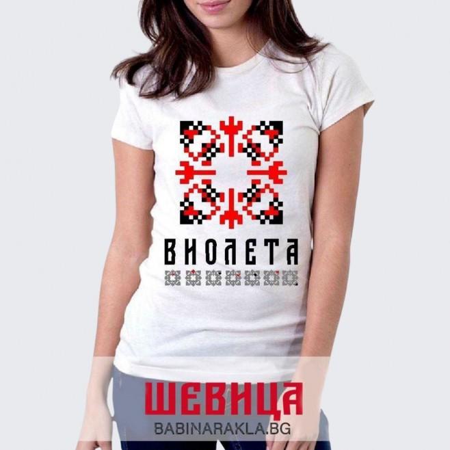 Дамска тениска с шевица ВИОЛЕТА