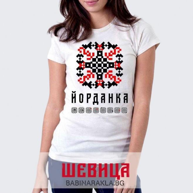 Дамска тениска с шевица ЙОРДАНКА