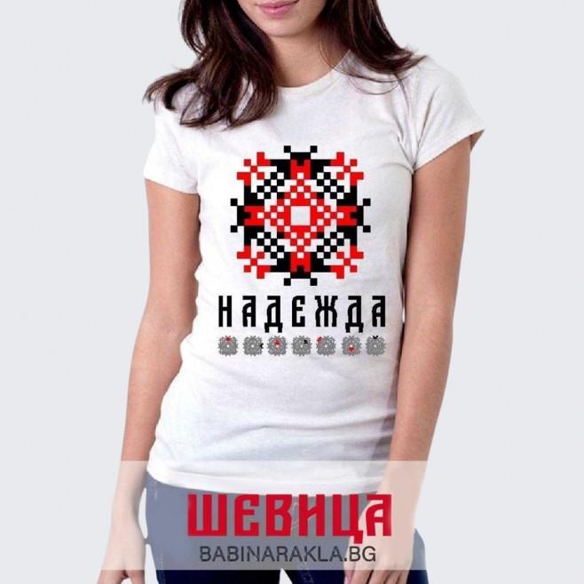Дамска тениска с шевица НАДЕЖДА