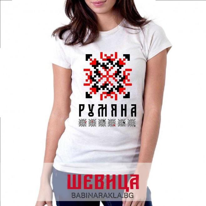 Дамска тениска с шевица РУМЯНА