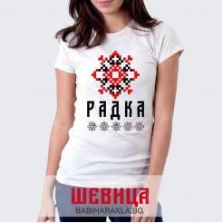 Дамска тениска с шевица РАДКА