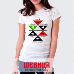 Дамска тениска с шевица - канатица, 027