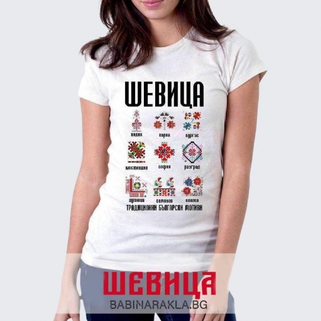 Дамска тениска с шевица 034