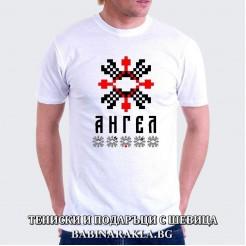Мъжка тениска с шевица АНГЕЛ