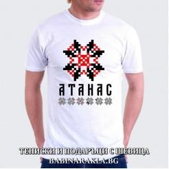 Мъжка тениска с шевица АТАНАС