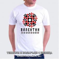 Мъжка тениска с шевица ВАЛЕНТИН