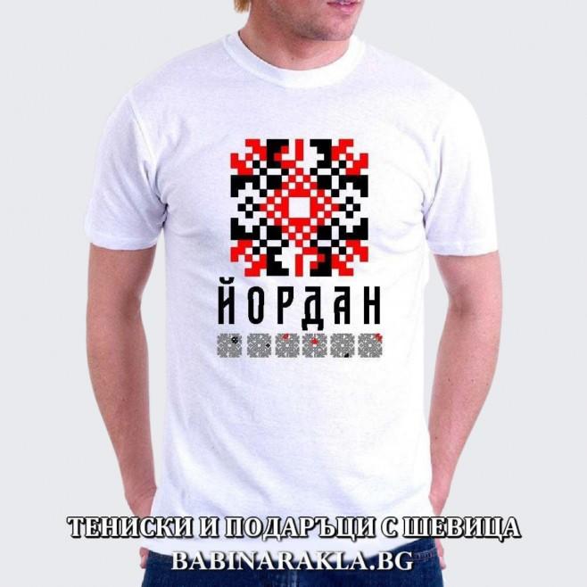 Мъжка тениска с шевица ЙОРДАН