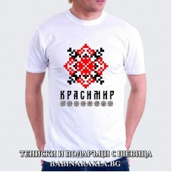 Мъжка тениска с шевица КРАСИМИР