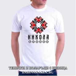 Мъжка тениска с шевица НИКОЛА