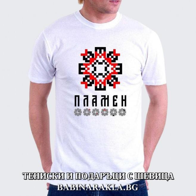 Мъжка тениска с шевица ПЛАМЕН
