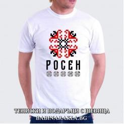 Мъжка тениска с шевица РОСЕН