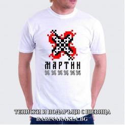 Мъжка тениска с шевица МАРТИН