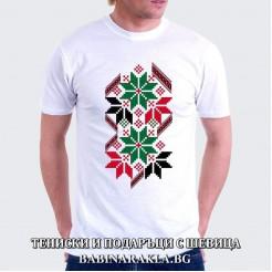 Мъжка тениска с шевица 002