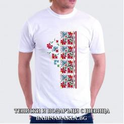 Мъжка тениска с шевица 004
