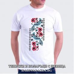 Мъжка тениска с шевица 008