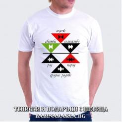 Мъжка тениска с шевица 027