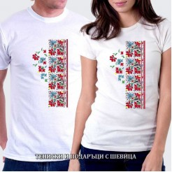 Тениски с шевици за двойки 004