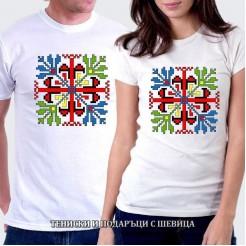 Тениски с шевици за двойки 006