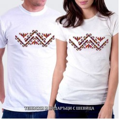 Тениски с шевици за двойки 016