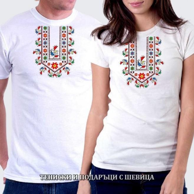 Тениски с шевици за двойки 022
