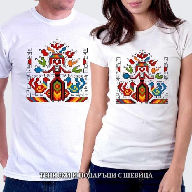 Тениски с шевици за двойки 026