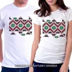 Тениски с шевици за двойки 001