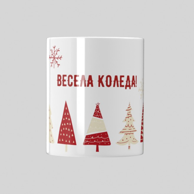 Коледна чаша Весела Коледа 2